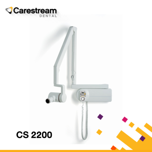 Banner-CS-2200-1