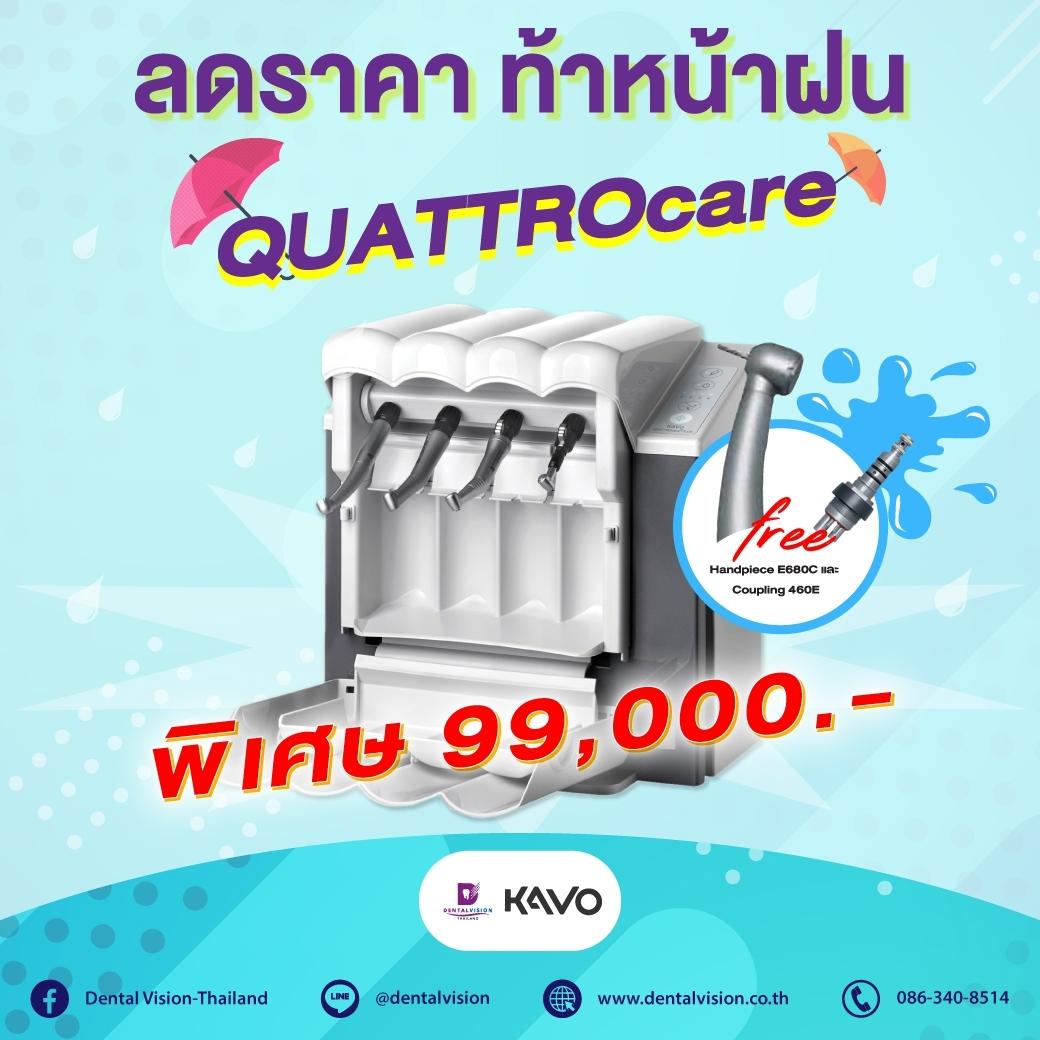 QUATTROcare™ Plus Maintenance & Hygiene